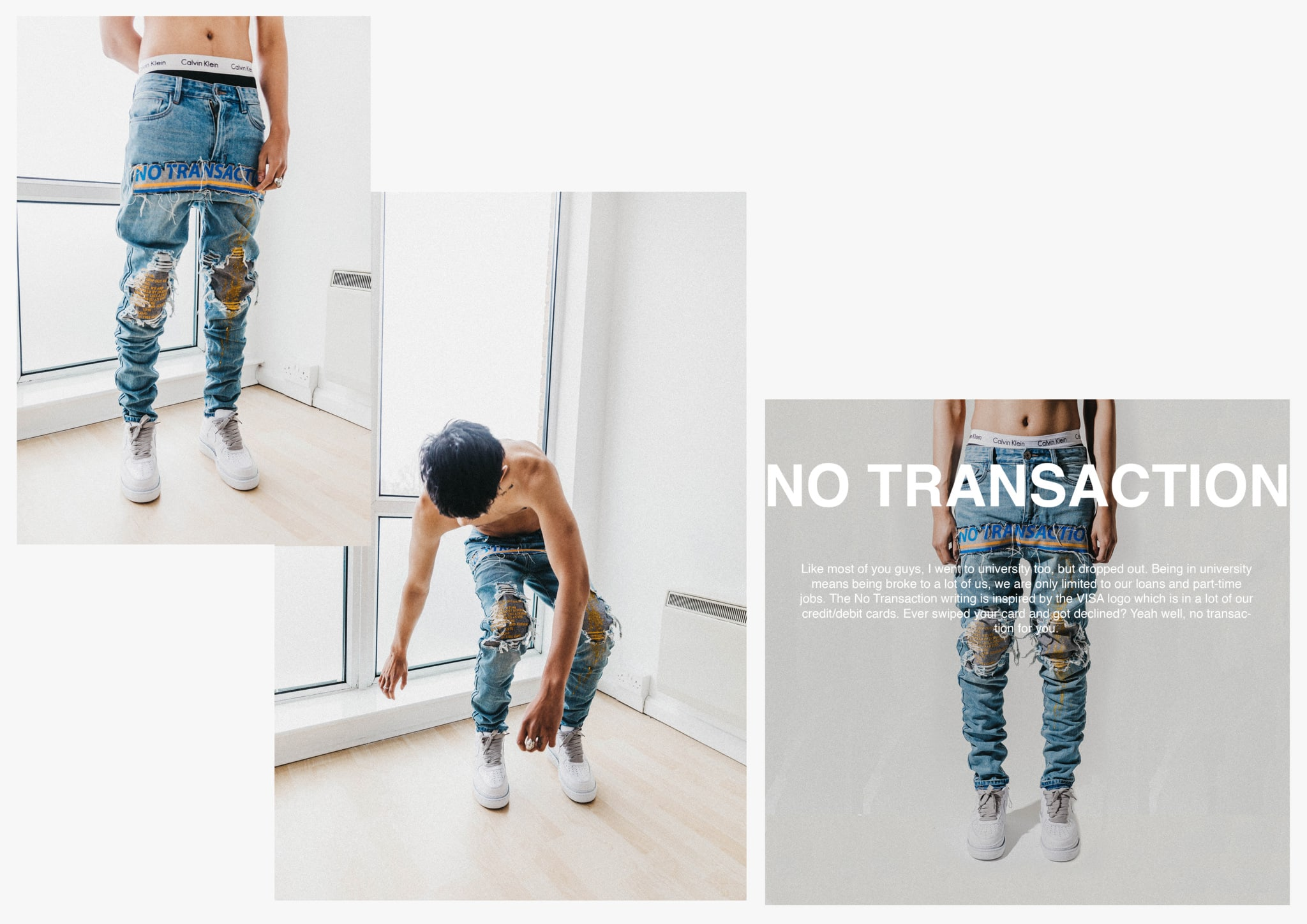 no transaction denim